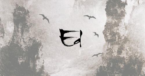 Edcall.jpg